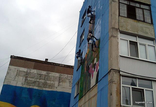 Нигерийские студенты уничтожают луганское искусство.