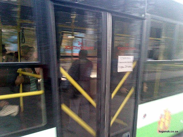 Проезд подорожает в Луганске