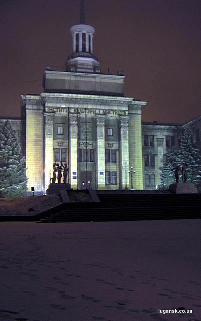 В Луганске снег. Дом техники. Институт культуры и искусств.