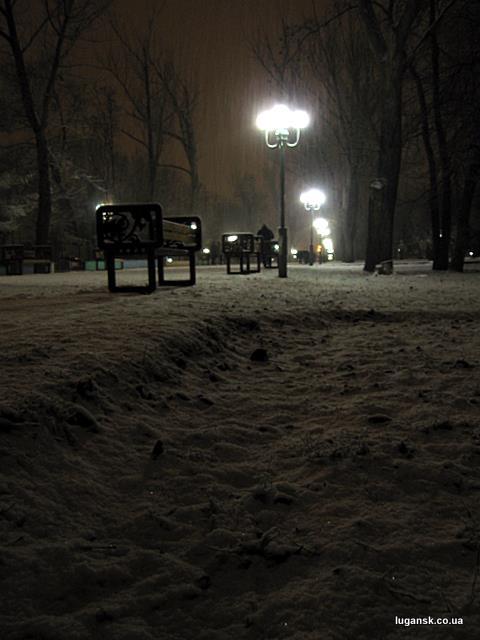Сквер ВЛКСМ. Сквер Молодой гвардии в Луганске.