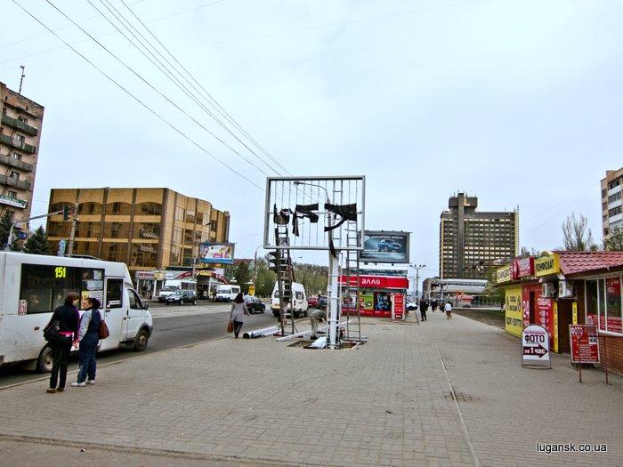 Билборды в Луганске устанавливают прямо посреди тротуаров.