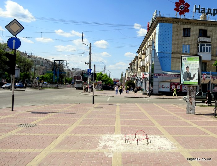 Дураковка, Луганск