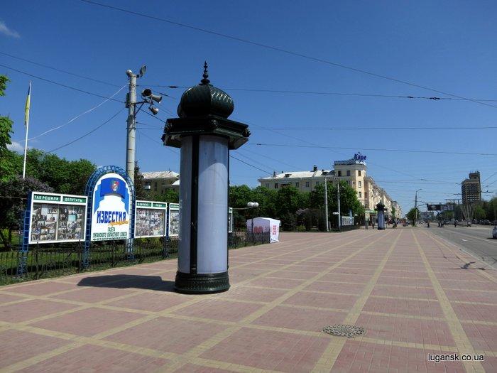 Неопознанные стоячие объекты в центре Луганска.