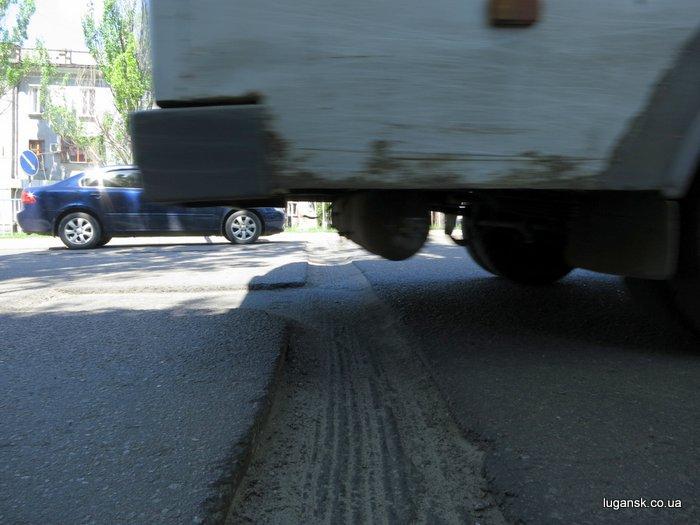ул. Советская, Луганск, ремонт дороги