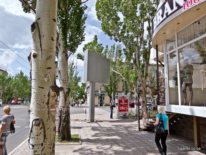 ул. Советская, Луганск, установлен рекламный носитель посреди тротуара