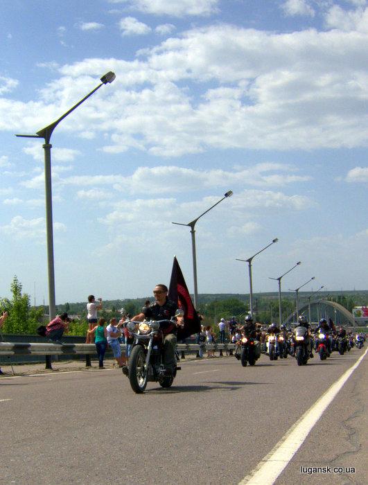 Колонна стартовала, во главе - Владимиром «Март» Мартыненко, Луганск.